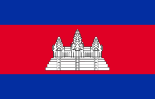 File:Cambodia flag.png