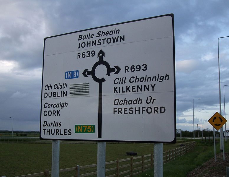 File:New regional and local road signage erected along the detrunked N8 - Coppermine - 22135.jpg