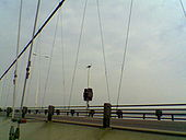 Humber Bridge - Coppermine - 6550.jpg