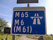 Unusual Start of Motorway sign - Coppermine - 6212.JPG
