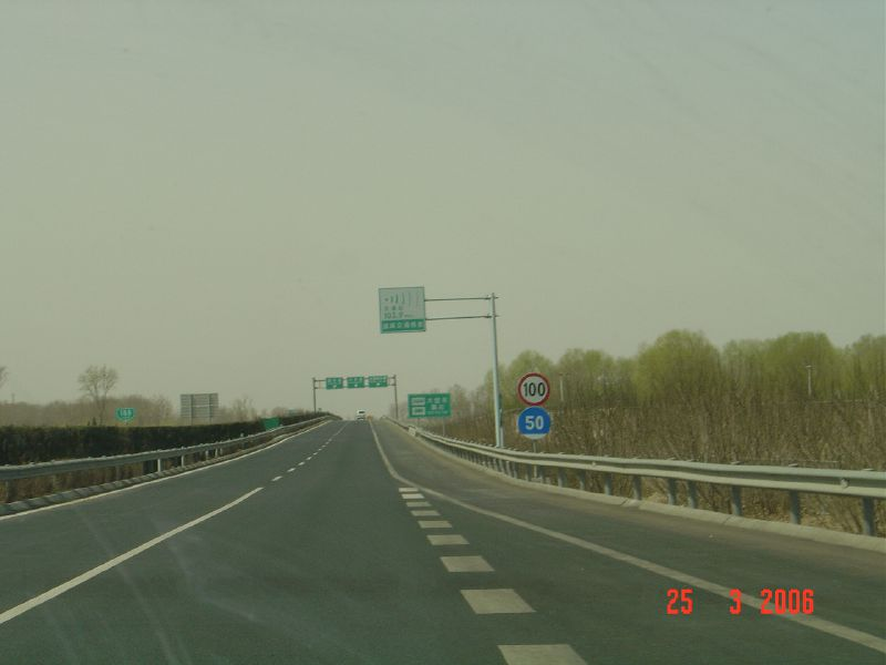 File:Beijing 6th ring road 1 - Coppermine - 5185.JPG