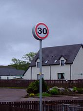 Speed Limit Sign at Carbost - Coppermine - 12467.jpg