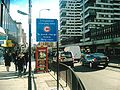 New Congestion charge sign - Coppermine - 10343.JPG