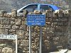 Unsuitable for motor vehicles sign - Coppermine - 4071.jpg