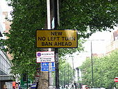 A rather confusing sign on the Marylebone Road in London, approaching Baker Street. Have they banned people from not turning left? - Coppermine - 6063.JPG