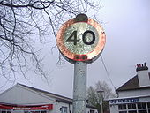 Old 40mph sign Effingham, Surrey - Coppermine - 21929.JPG