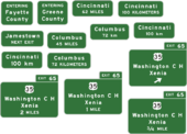Redone-ohio-dot-plan-sheet.png