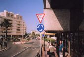 Gibraltar give way sign at mini roundabout - Coppermine - 1192.jpg